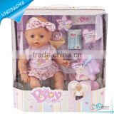 14 Inch Function Reborn Real Baby Doll Kits For Kids