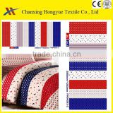 Lastest design wide width 100 polyester brushed textile fabric for making pillow cover,bed sheets and quilt cover