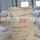Carboxymethylcellulose sodium/CMC widely used leather, plastic, printing, ceramics, toothpaste, daily chemical and