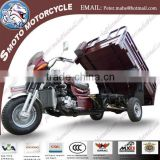 250cc water cooling chinese three wheel motorcycle