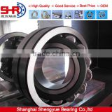 21304CC low vibration and high performance spherical roller bearing 21304 with fast delivery time