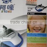 Atong Brand Portable Relaxing Eyesight Recovery Visual Recovery Training Eye Massager Machine