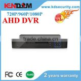 Inquiry about Kendom 2015 latest 720P 960P 1080P 4CH 8CH 16ch 24CH 32CH AHD DVR