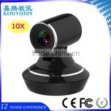 3X/ 10X PTZ full HD USB web video camera for broadcast education