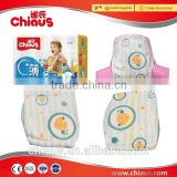 OEM baby diaper brands China suppliers, quality nappies