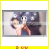 SLD7000AD-T large size android Network advertising display electronic interactive whiteboard