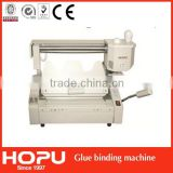 HOPU perfect binding machine gluing machine