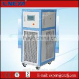 5~35 degree water cooling mini absorption chiller