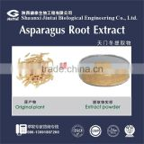 top quality asparagus cochinchinensis extract powder