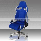 Blue/Red/Black PVC New Design Office Gaming Sport Car Seat Chair Racing AD-33