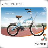Children chopper bicycle beach cruiser style bike for kids