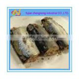 salt water 425 grams canned mackerel fish in brine(ZNMB0014)
