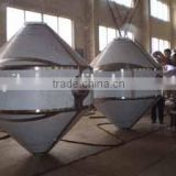 Double cone Vacuum Dryer for sodium hypophosphite