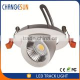 Hot Sale New Fashion 20W LED TRACK LIGHTS