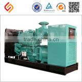 price of slient 6.5hp iso9001 gasoline generator set