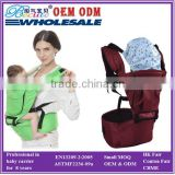 100% Organic Cotton Classic hipseat baby carrier
