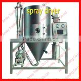 2014 industrial LPG series High-Speed foodstuff cocoa coffee milk powder juice of granule flavoring Spray Dryer