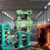 steel rolling mill production line 17#
