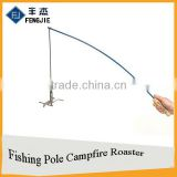 New BBQ Tools for Fishing Pole Campfire Roaster