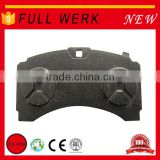 Auto China brake pads brake lining 4515 pulsar brake pad 29246 29247