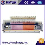 High Speed Computerized embroidery Quilting Machine (Shuttle)