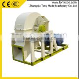 (W)TFP-400 coffee husk sawdust peanut shell coconut shell wood chips tree branches wood crusher