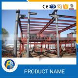 Ready made in china casas prefabricadas steel structure building