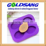 creative soap mould diy silicone cake mold leaf-shape mold