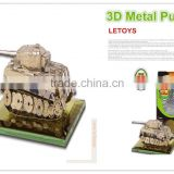 3D Metal Puzzle Architecture Games Puzzle