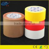 Carpet tape Double sides White rubber resin Glue adhesive Cloth Basis 0.28mm Thickness cloth duct tape