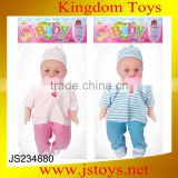 2015 new products baby born doll for sale