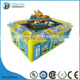 dianfu amusement profitable game dragon king fishing game arcade with tickets and bill acceptor