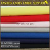 fabric for mens shirts wholesale shirt fabric 100% cotton shirting fabric shirt fabrc
