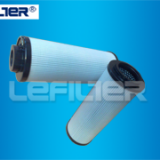 H630016010BN3V High Precision Glass Fiber HYDAC Oil Filter