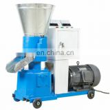 Factory Price  Animal Poultry Goat Horse Rabbit Floating Fish Feed Pellet Mill Making Machine