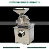 Good stainless steel sugar grinding mill for fine sugar powder