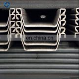 Hot rolled steel sheet pile 400*125 U type sheet piling flange plate steel sheet pile in stock