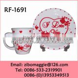 Wholesale Ceramic Breakfast Set Include Coffee Mug and Salad Plate for Tableware