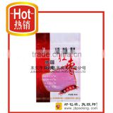 composited snack packaging plastic laminated candy bags