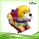 hot sale coin operated kids ride machine/happy ride toy hot in shopping mall