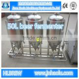 automatic small brewery equipment,mini brewery, beer factory equipment