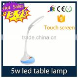 rechargeable touch led battery operated table lamp,led the lamp
