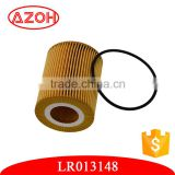 Brand new car filter type lube cartridge filter oil cleaner LR013148 for LANDROVER JAGUAR PEUGEOT