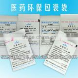grey high tensile strength plastic mailing envelopes,plastic courier bag in plastic bags