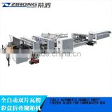 ZH-1050AC Hot Melt 4 &6 Corner High Speed Gluing folding Machinery For Cake Pizza boxes