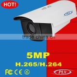 2015 new products digital onvif security cctv array led night vision 5 mp ir outdoor poe ip camera