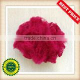 polyester fiber waste from China Mill