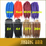 New premium synthetic hair crochet twist braiding hair 12inch 2x havana mambo twist crochet braid hair extension
