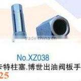 BOSCH delivery valve wrench---25