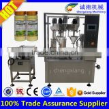High speed auto curry powder filling machine,700g powder packing machine                                                                         Quality Choice